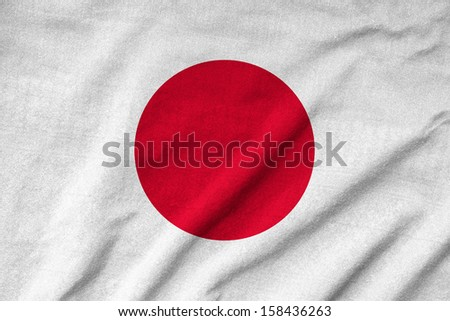 Ruffled Japan Flag - stock photo