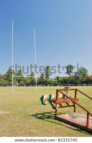 Rugby training equipment - stock photo