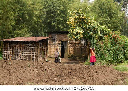 RUHENGERI, RWANDA-NOVEMBER 5, 2013: unidentified children near our home in Ruhengeri, Rwanda, November 4, 2013 - stock photo