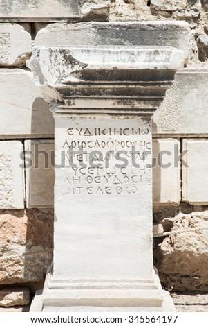 Ruin in Ephesus Ancient City in Izmir, Turkey - stock photo