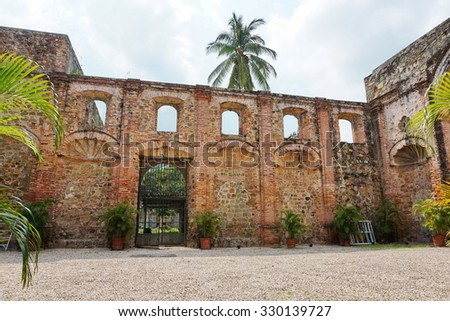 Ruin of the church of the Society of Jesus in the Casco Antiguo,  the historic district of Panama City, Panama, Central America - stock photo
