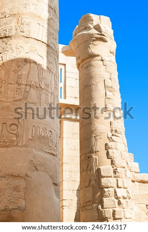 Ruin of the Karnak Temple Complex. Luxor, Egypt  - stock photo