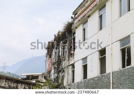ruins house - stock photo
