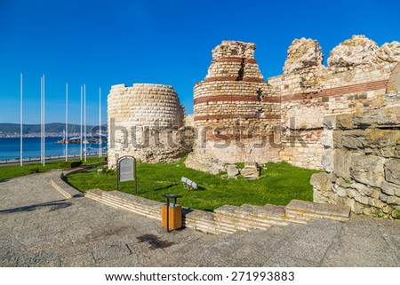 Ruins in Nessebar - stock photo