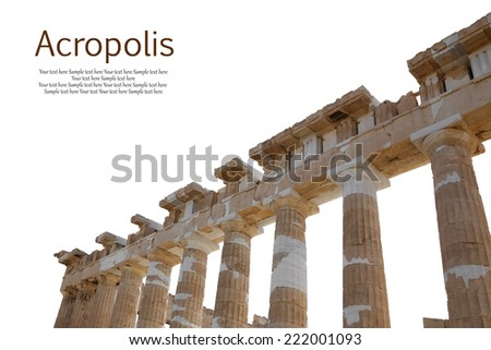 Ruins isolated on white background with copy-space - stock photo