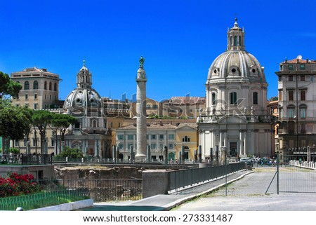 ruins of a forum of Trajan, Rome, italy - stock photo