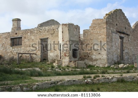 Ruins of an old building - stock photo