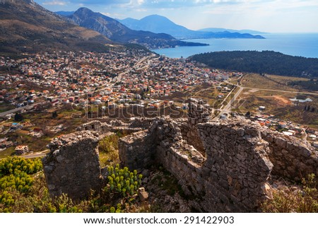 Ruins of an old fortress - stock photo