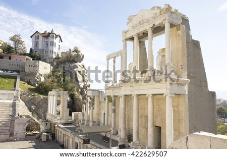 Ruins of ancent theater in town Plovdiv, Bulgaria - stock photo