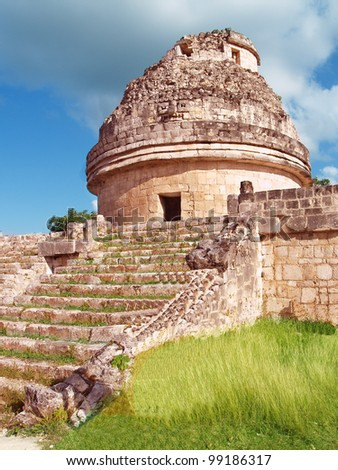 Ruins of antique sity. Observatory El Caracol. Chichen Itza. Mexico. - stock photo