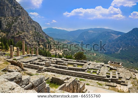 Ruins of Apollo temple in Delphi, Greece - archaeology background - stock photo