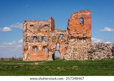 Ruins of Ludza castle, Latvia - stock photo