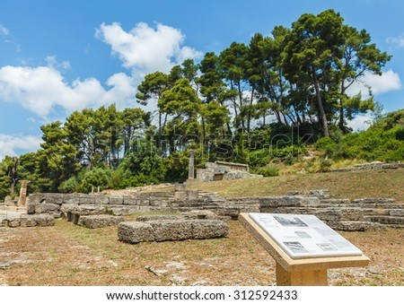 Ruins of Olympia; the birth place of Olympic games, Greece. - stock photo