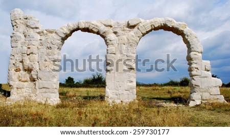 Ruins of Roman Legion camp and town Burnum in Croatia - stock photo