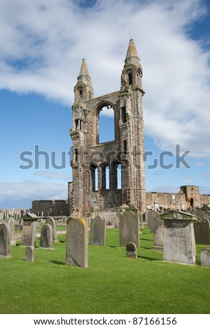 Ruins of St Andrews Cathedral, Scotland - stock photo