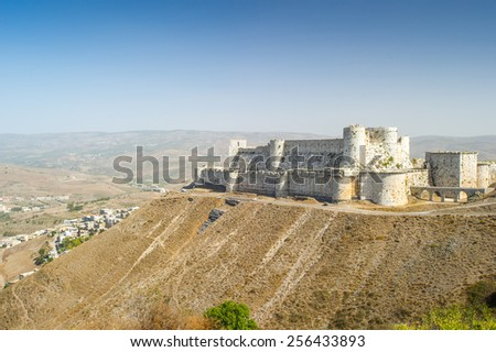 Ruins of the ancient castle in Syria - stock photo