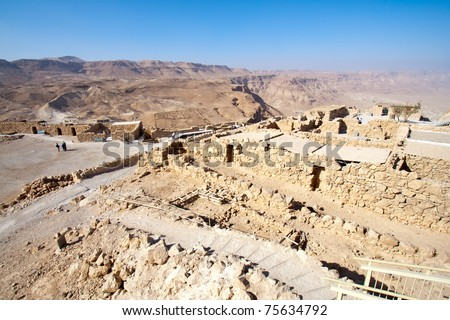 Ruins of the ancient Masada fortress in Israel - stock photo