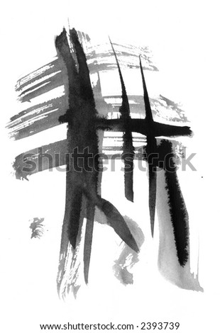 Rune - scanned from an original ink painting - stock photo