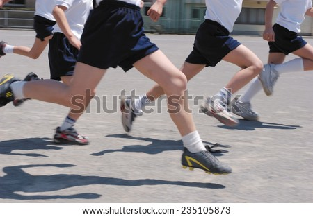 Running children - stock photo
