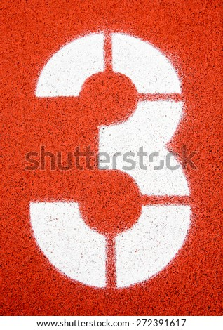 Running track, number 3 - stock photo