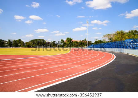 running track rubber in stadium - stock photo