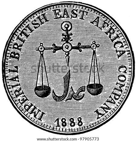"""Rupee British East African Society, 1888 - an illustration to articke """"Coins"""" of the encyclopedia publishers Education, St. Petersburg, Russian Empire, 1896 - stock photo"""