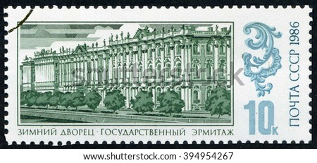 RUSSIA - CIRCA 1986: A stamp printed by Russia, shows Saint Petersburg, Winter Palace, Hermitage Museum circa 1986 - stock photo