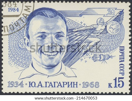 RUSSIA - CIRCA 1984: A stamp printed by Soviet Union shows image portrait of famous Soviet pilot and cosmonaut Yuri Gagarin, circa 1984. - stock photo