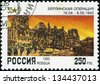 """RUSSIA - CIRCA 1995: A stamp printed by the Russia Post is entitled """"Berlin Operation of 1945"""", circa 1995 - stock photo"""