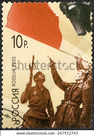 RUSSIA - CIRCA 2005: A stamp printed in Russia dedicated End of World War II, 60th Anniversary of Victory in the Great Patriotic War of 1941-1945, circa 2005 - stock photo