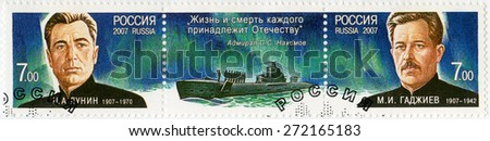 RUSSIA - CIRCA 2007: A stamp printed in Russia dedicated the heroes-submariners N.A.Lunin (1907-1970) and  M.I. Gadzhiev (1907-1942), circa 2007 - stock photo