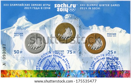 RUSSIA - CIRCA 2014: A stamp printed in Russia shows Gold, Silver, and Bronze medals, the XXII Olympic Winter Games in Sochi 2014, circa 2014 - stock photo