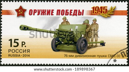 RUSSIA - CIRCA 2014: A stamp printed in Russia shows 76 mm divisional gun (ZiS-3), series Weapon of the Victory, Artillery, 70th anniversary of Victory in Great Patriotic War of 1941-1945, circa 2014 - stock photo