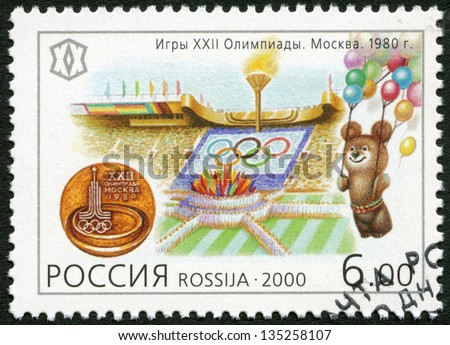 RUSSIA - CIRCA 2000: A stamp printed in Russia shows Moscow stadium in Luzhniki and Olympic medal, 22nd Olympic Games, Moscow (1980), National Sporting Milestones of 20th Century in Russia, circa 2000 - stock photo