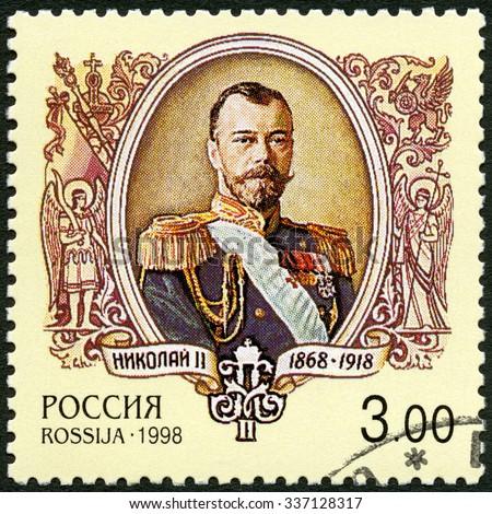 RUSSIA - CIRCA 2006: A stamp printed in Russia shows Nikolai Alexandrovich Romanov Nicholas II (1868-1918), the emperor, the history of the Russian State, circa 2006 - stock photo