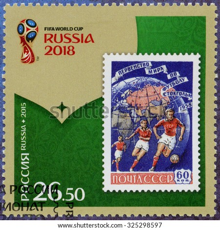 RUSSIA - CIRCA 2015: A stamp printed in Russia shows stamp with 1958 FIFA World Cup Stockholm of Sweden, dedicated the 2018 FIFA World Cup Russia, circa 2015 - stock photo