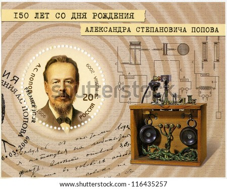 RUSSIA - CIRCA 2009: A stamp printed in Russia shows 150th Anniversary of the Birth of A.S. Popov (1859-1906), physicist, electrical engineer and inventor of radio, circa 2009 - stock photo