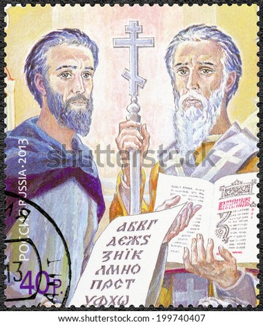 RUSSIA - CIRCA 2013: A stamp printed in Russia shows The 1150th anniversary of the mission Saints equal to the Apostles Cyril and Methodius to the Slavic countries, circa 2013 - stock photo