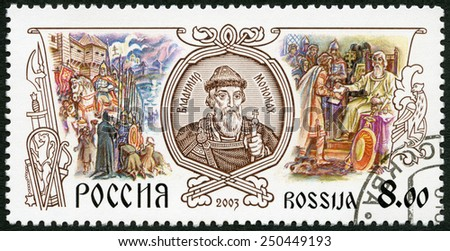 RUSSIA - CIRCA 2003: A stamp printed in Russia shows Vladimir Monomakh (1053-1125), series History of the Russia, circa 2003  - stock photo