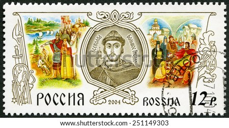 RUSSIA - CIRCA 2004: A stamp printed in Russia shows Vsevolod the Big Nest (1154-1212), series History of the Russia, circa 2004  - stock photo