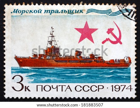 RUSSIA - CIRCA 1974: a stamp printed in the Russia shows Mine Layer, Soviet Warship, circa 1974 - stock photo