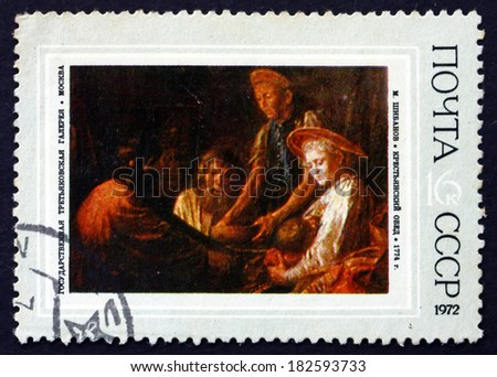 RUSSIA - CIRCA 1972: a stamp printed in the Russia shows Peasants' Supper, Painting by Mikhail Shibanov, circa 1972 - stock photo