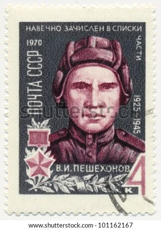 RUSSIA - CIRCA 1970: A stamp printed in USSR, shows portrait of Soviet tank crew, the hero of the Soviet Union V.I.Peshehodov (1925-1945), circa 1970 - stock photo