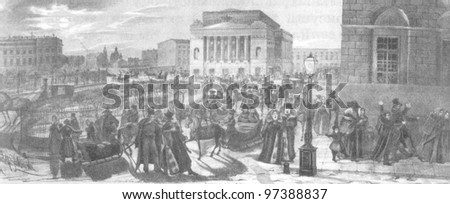 RUSSIA - CIRCA 2011: Illustration from the textbook The History of Russia, published in the Russia shows Orenburg, Russia, 19th century, circa 2011 - stock photo