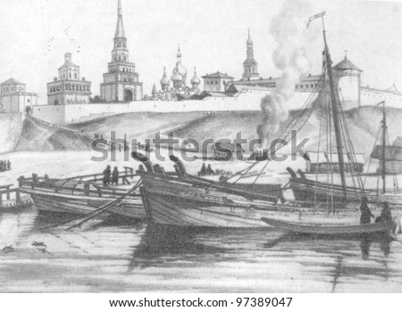 RUSSIA - CIRCA 2011: Illustration from the textbook The History of Russia, published in the Russia shows marina in Kazan, Russia, 19th century, circa 2011 - stock photo