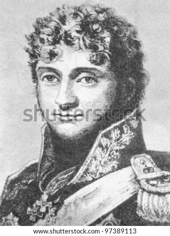 RUSSIA - CIRCA 2011: Illustration from the textbook The History of Russia, published in the Russia shows ,Russian politician of the 19th century P. Stroganov  circa 2011 - stock photo