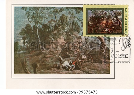 """RUSSIA - CIRCA 1977: Old maximum card and stamp printed in Russia a painting by Paul Rubens from the Hermitage collection """"Landscape with Stone Carriers"""", circa 1977 - stock photo"""