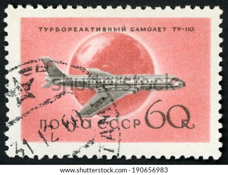 RUSSIA - CIRCA 1958: post stamp printed in USSR (CCCP, soviet union) shows jet liner TU-110 and globe from soviet civil aviation, Scott 2150 A1123 60k rose red, circa 1958 - stock photo
