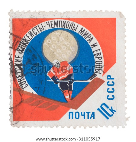 RUSSIA - CIRCA 1966: post stamp printed in USSR (soviet union) shows ice hockey player with stick from world ice hockey championships - stock photo