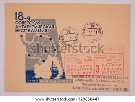 Russia Circa 1973: Postage envelope edition Moscow shows an image of the mail envelope devoted to the eighteenth Arctic expedition Arctic station postmarks - stock photo